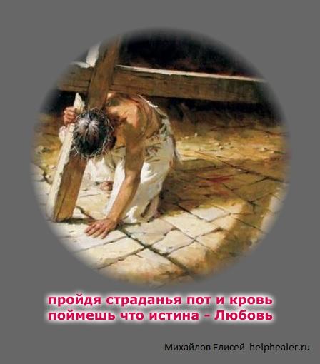 да поможет тебе ангел хранитель на твоем крестном пути