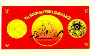 китайский красный конверт на счастье