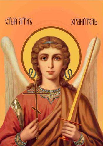 молитвы ангелу хранителю-5