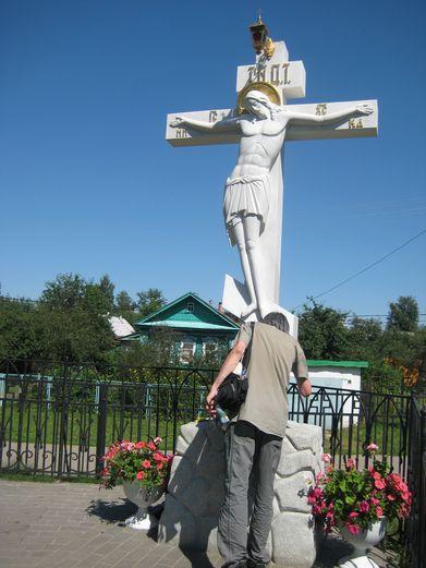 поклонный крест на святой канавке