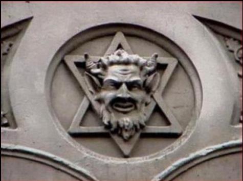 бог иудеев Яхве (Иеговы) на синагоге