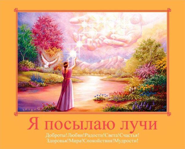 Молитва от ВСЕХ проклятий - ПОМОЖЕТ САМОСТОЯТЕЛЬНО СНЯТЬ ПРОКЛЯТИЕ! СТАТЬИ Михайлов Е